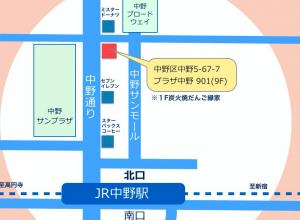 中野北口地図